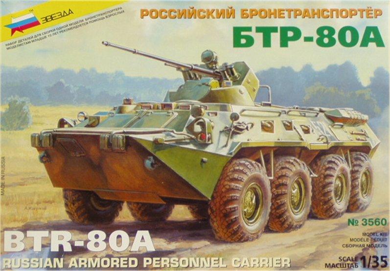 Zvezda Russian Version 46