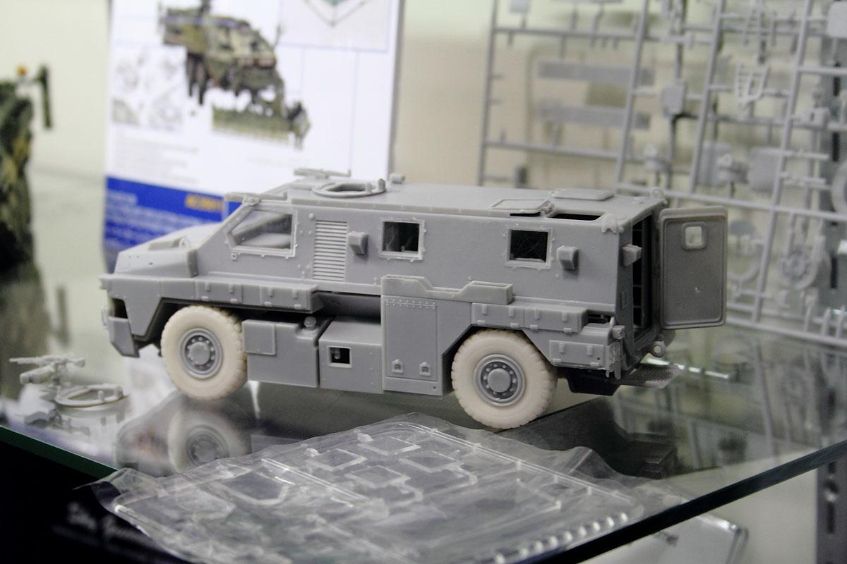 Bushmaster_8450.JPG