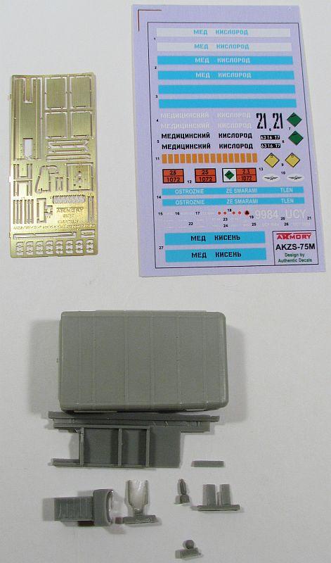 armory_arm72305a-parts2.jpg