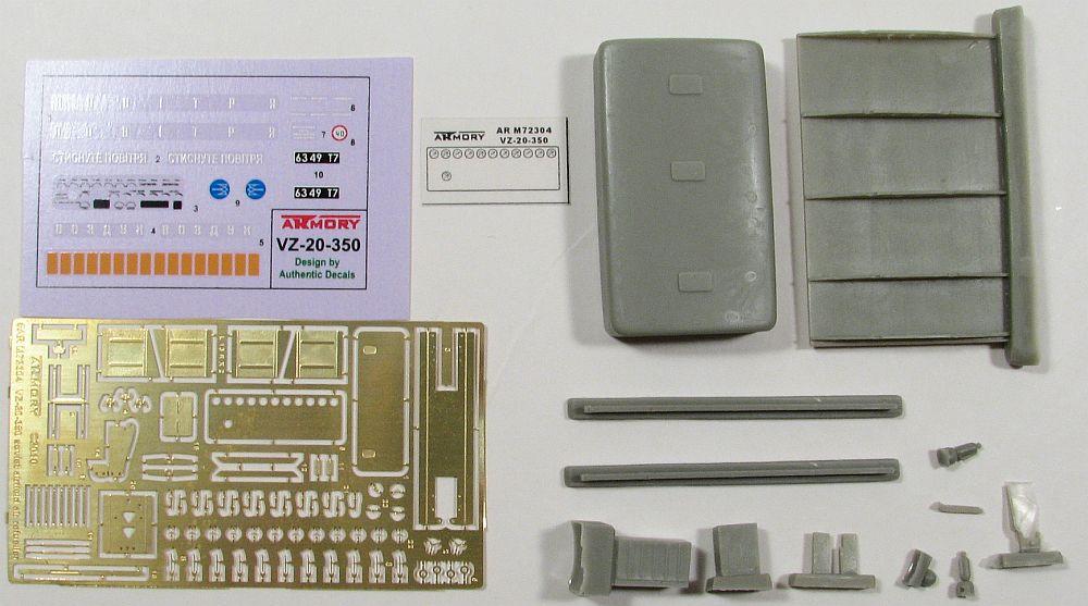 armory_m72304-parts2.jpg