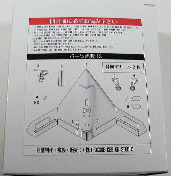 FOX ONE 1/144 Northrop Grumman X-47B 1