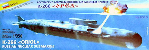 sous-marin Oscar 2  Hobby Boss 1/700 Zvezda_k266-boxtop