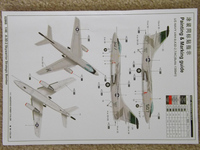 Trumpeter 1/48 A3D-2 Skywarrior Painting Guide