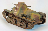 Dragon 1/35 Type 95 Ha-Gō Early Production Left Rear