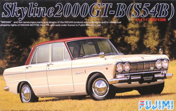 1965 Nissan Skyline S50 Sedan pics, specs and news AllCarModels.net