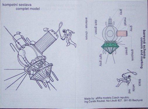 Internet Modeler Arra 1 144 Voskhod 2