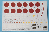 "Hasegawa 1/72 Mitsubishi J2M3 Raiden (Jack) Type 21 ""302nd Flying Group Combo"""