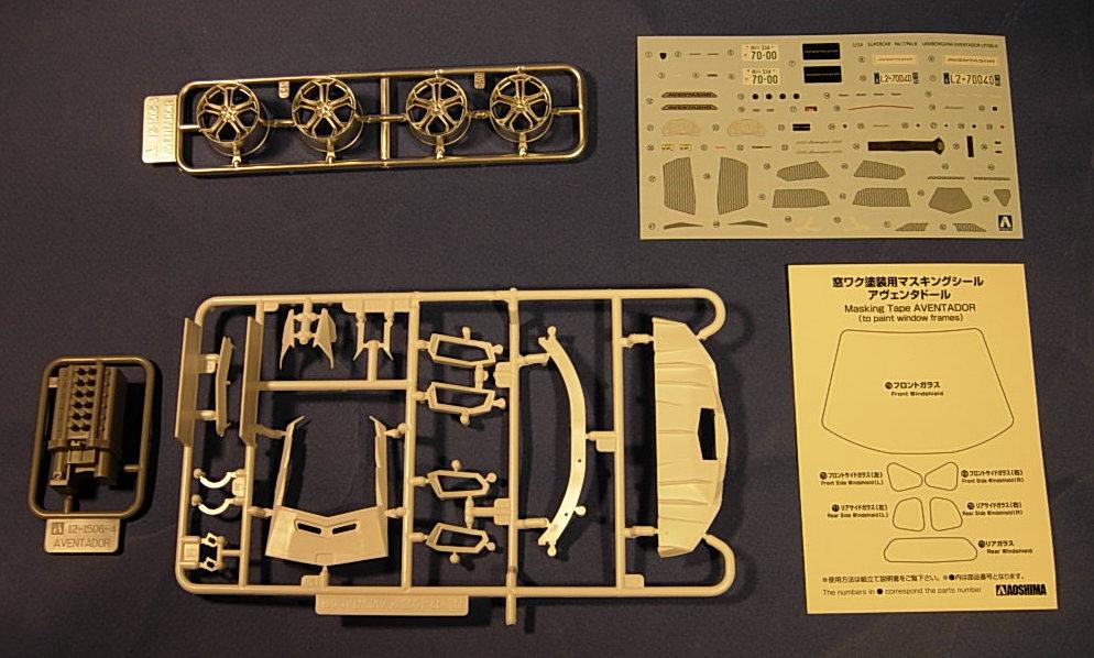 Aoshima_Aventador_Parts_3.JPG