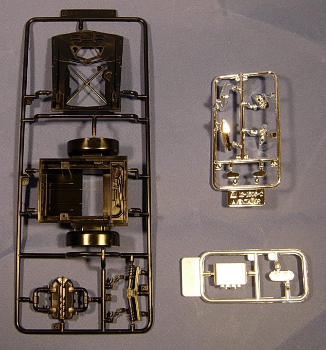 Aoshima_Aventador_Parts_5.JPG