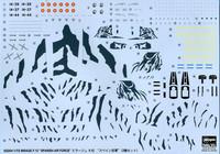Mirage_F1C_Decals.jpg