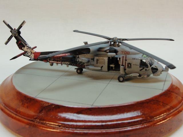 SH-60B_-_32.jpg