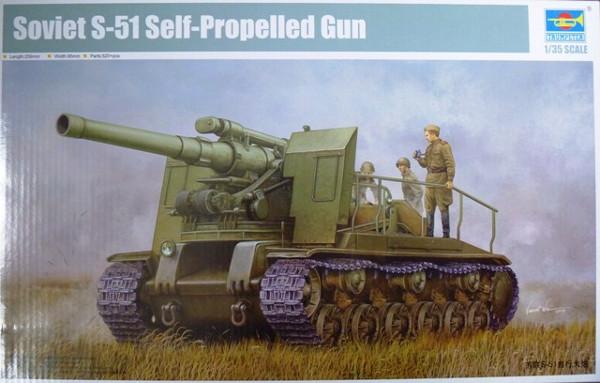 internet modeler trumpeter 1 35 soviet s 51 self propelled gun. Black Bedroom Furniture Sets. Home Design Ideas
