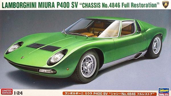 Internet Modeler Hasegawa 1 24 Lamborghini Miura P400 Sv Chassis No
