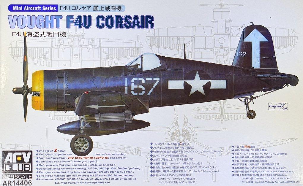AFV_Corsair_14406_Title_2.jpg