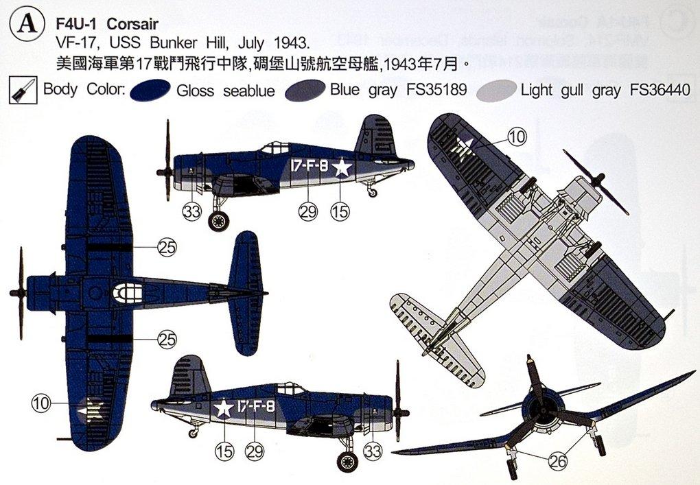 AFV_Corsair_A.jpg