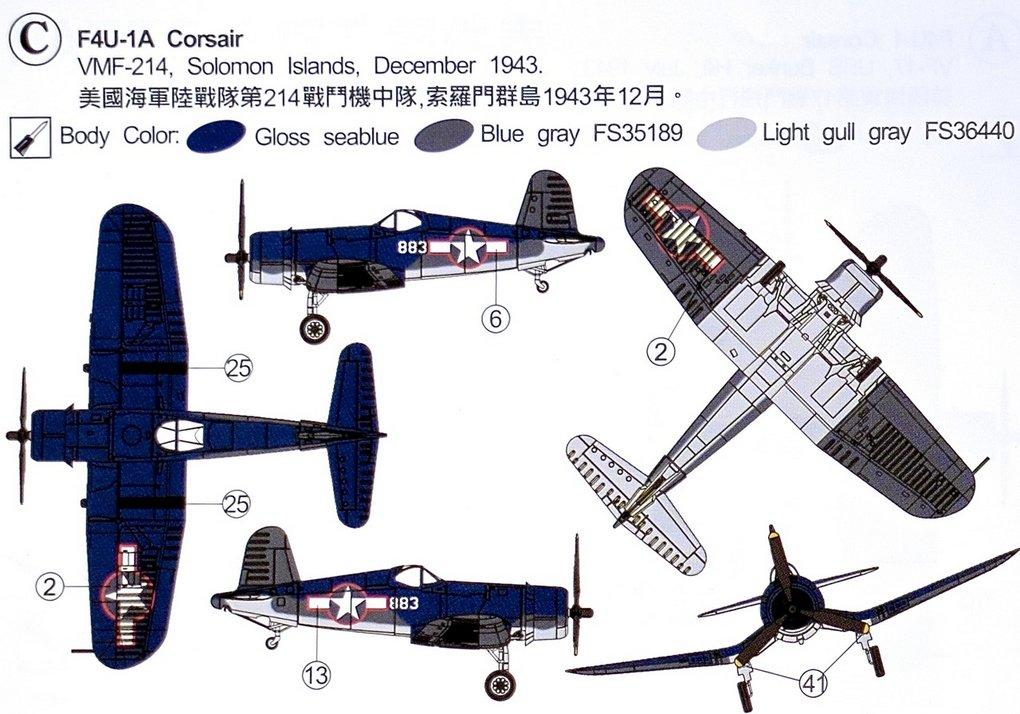 AFV_Corsair_Scheme_C.jpg