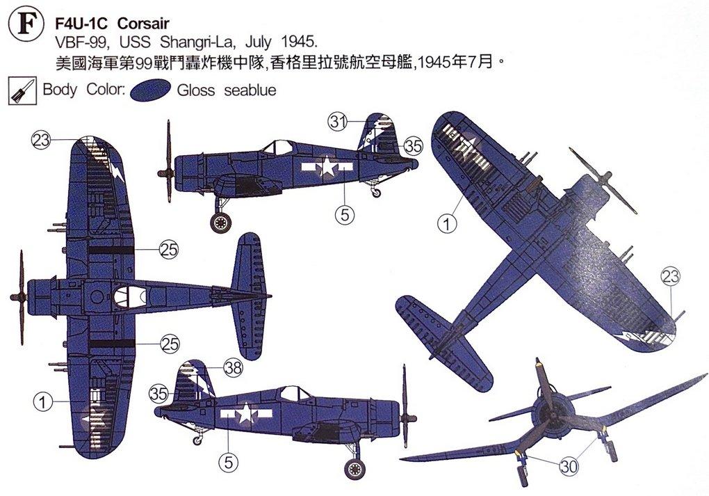 AFV_Corsair_Scheme_F.jpg