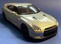 Aoshima_Nissan_GTR_1_1.jpg