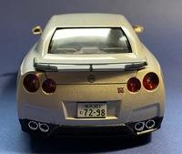 Aoshima_Nissan_GTR_3_2.jpg