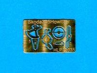Skoda_Siege_Howitzer_PE.jpg