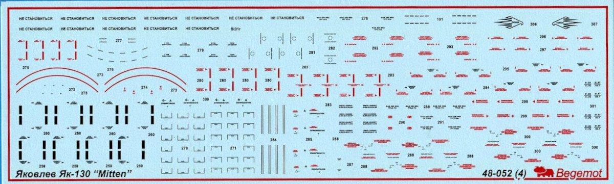 Yak-130_Decals_1.jpg