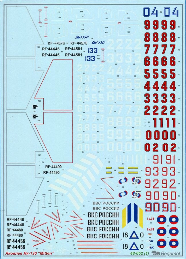 Yak-130_Decals_2.jpg