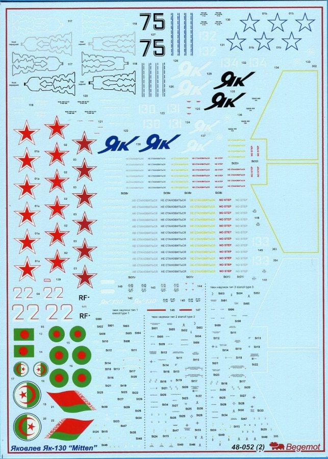 Yak-130_Decals_3.jpg