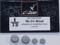 Armory AR72052