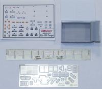 Armory AR14801 2