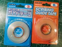 Modern Scribing Solutions 1