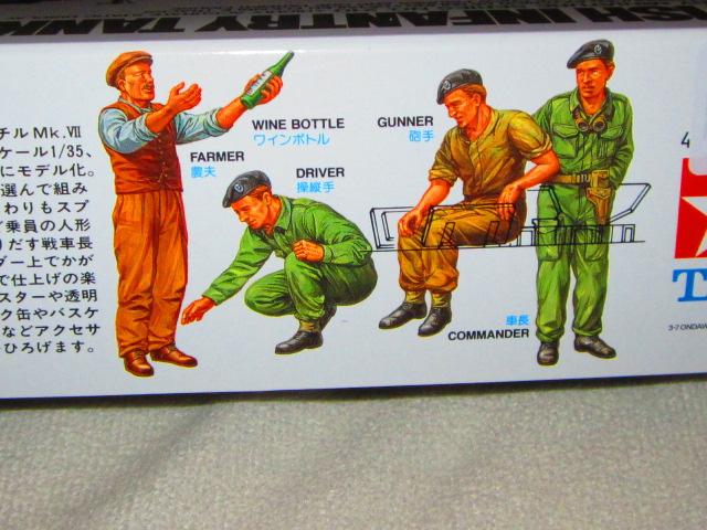 Tamiya 1/35 Churchill Mk VII 15