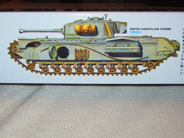 Tamiya 1/35 Churchill Mk VII 17